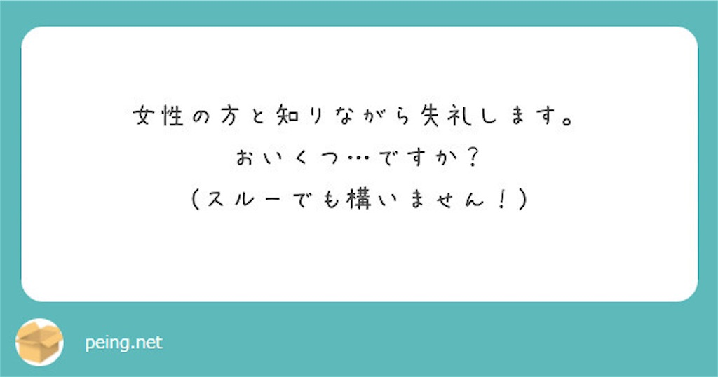 f:id:chanko_bamboo:20201123114517j:image
