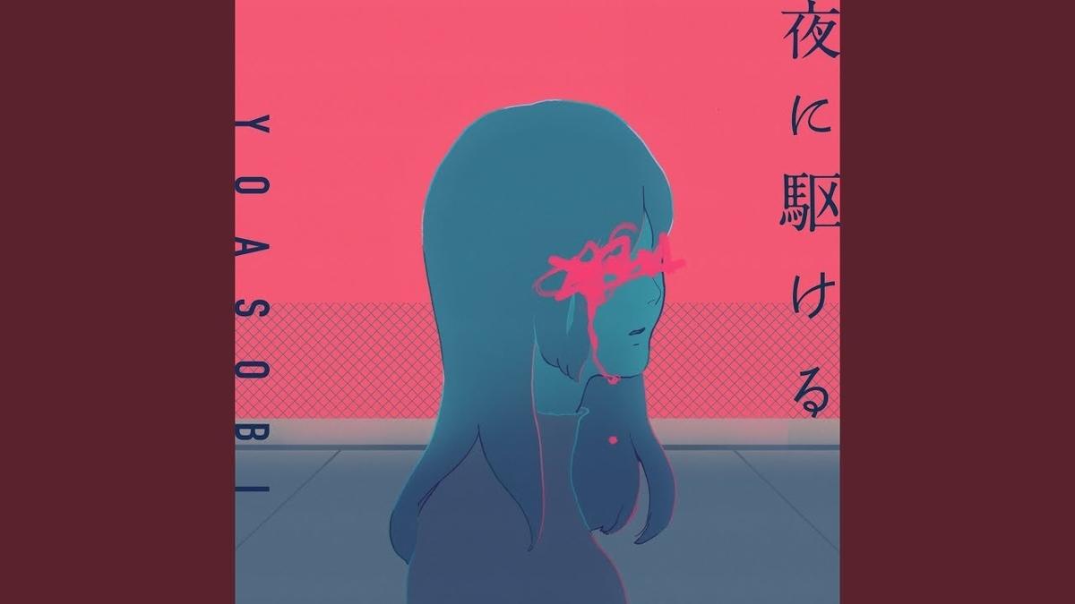 f:id:chanko_bamboo:20201128180818j:plain