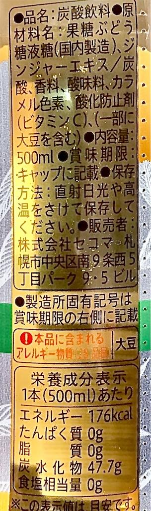f:id:chanko_bamboo:20201130202902j:image