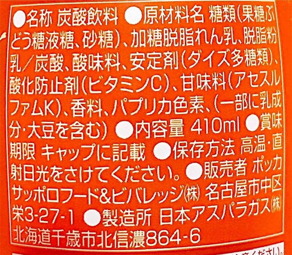 f:id:chanko_bamboo:20201130203919j:image