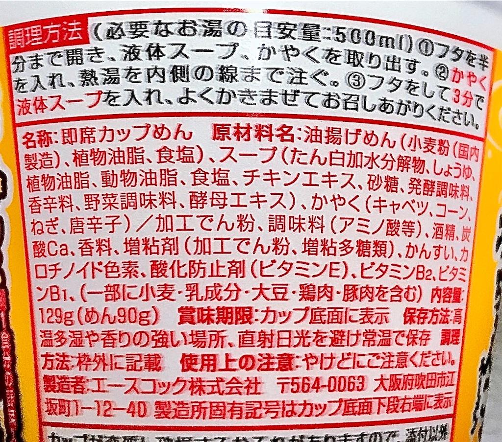 f:id:chanko_bamboo:20201209075148j:image