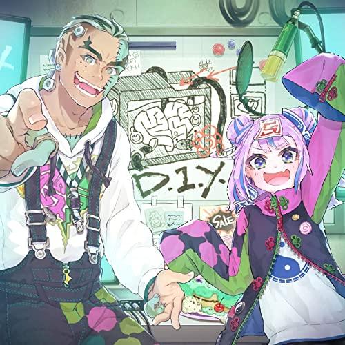 f:id:chanko_bamboo:20201219130758j:plain