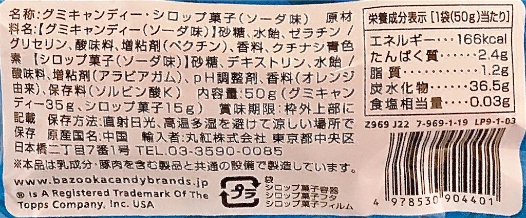 f:id:chanko_bamboo:20201222151946j:plain