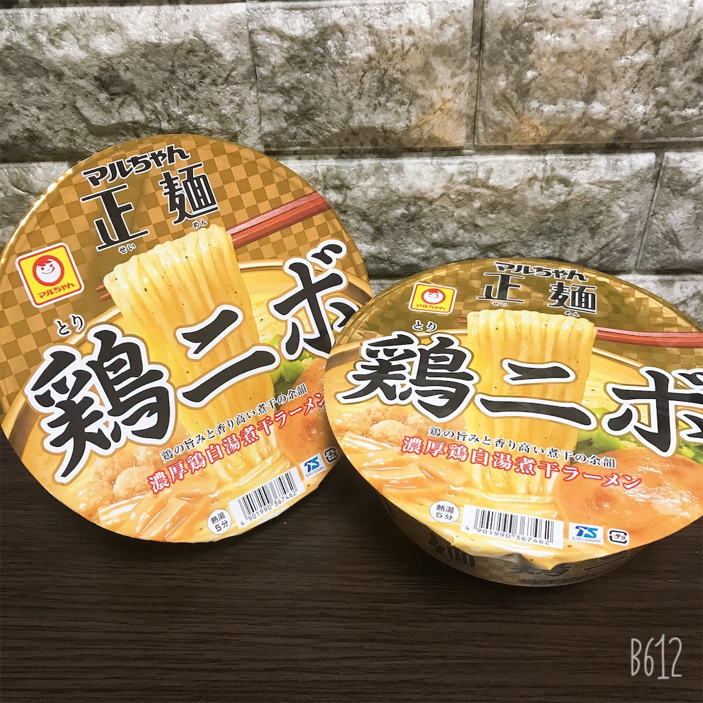 f:id:chanko_bamboo:20201222153219j:image