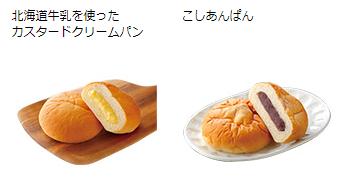 f:id:chanko_bamboo:20210112161219p:plain