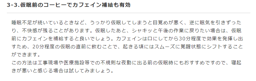 f:id:chanko_bamboo:20210116160519p:plain