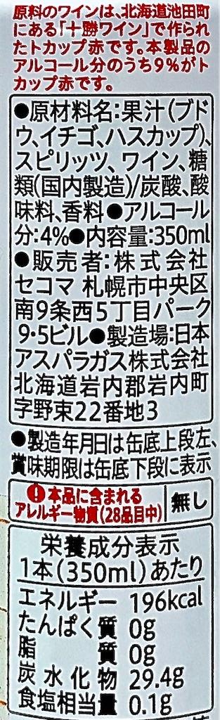 f:id:chanko_bamboo:20210123185053j:image