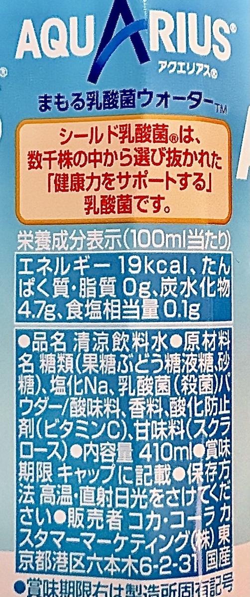 f:id:chanko_bamboo:20210125160140j:plain