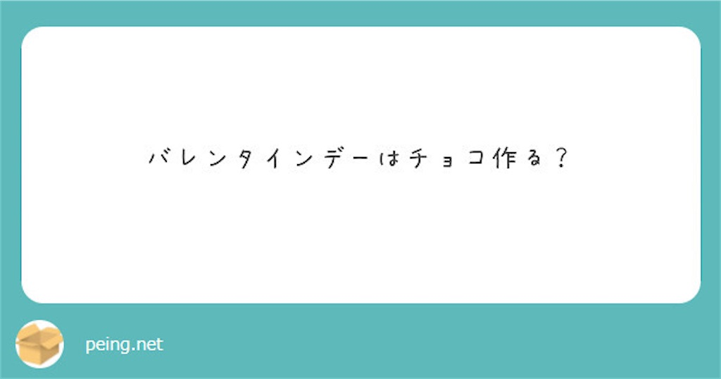 f:id:chanko_bamboo:20210127212754j:image