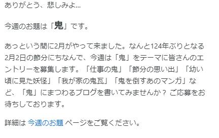 f:id:chanko_bamboo:20210130174311p:plain