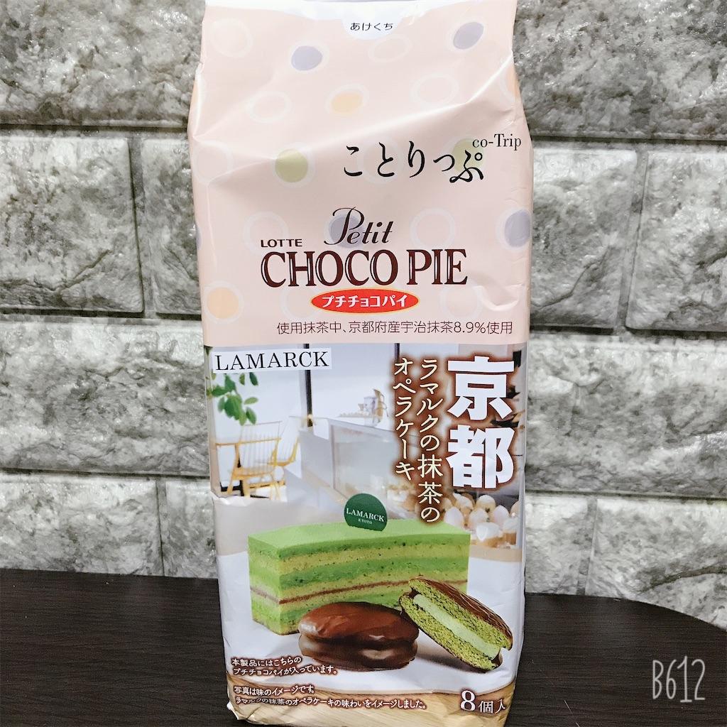 f:id:chanko_bamboo:20210220214439j:image