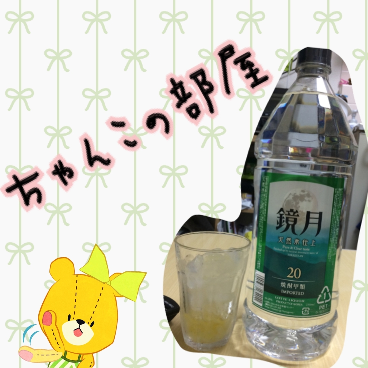 f:id:chanko_bamboo:20210227165927j:plain