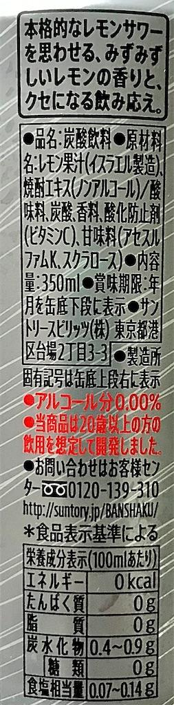 f:id:chanko_bamboo:20210303180440j:image