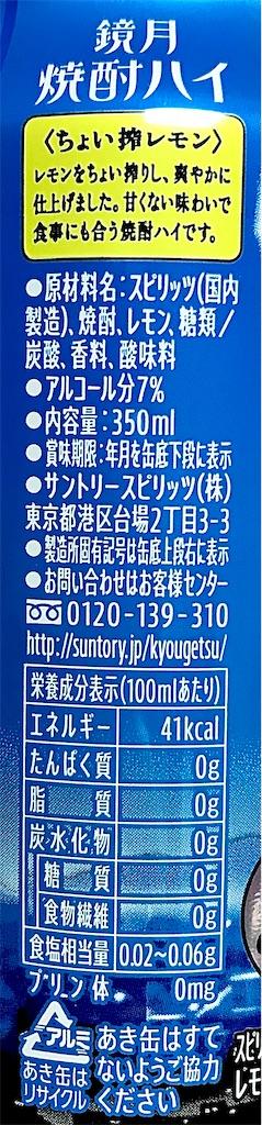f:id:chanko_bamboo:20210303181540j:plain