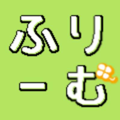 f:id:chanko_bamboo:20210313160848p:plain
