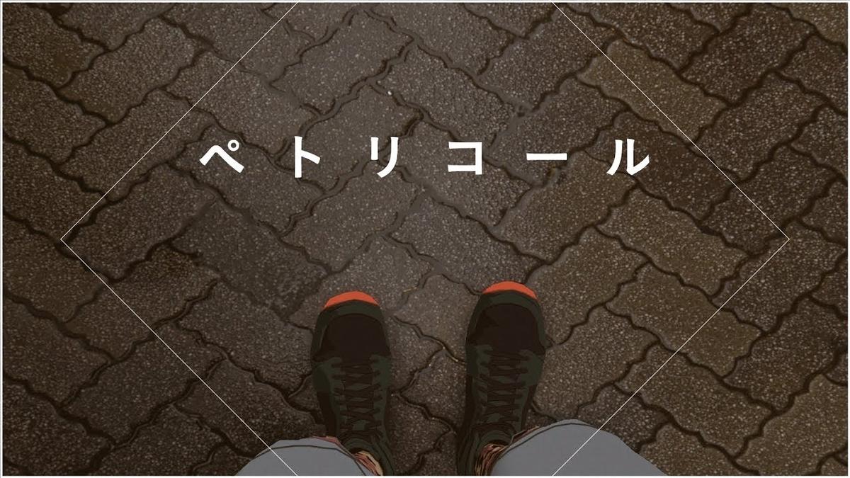 f:id:chanko_bamboo:20210322153721j:plain