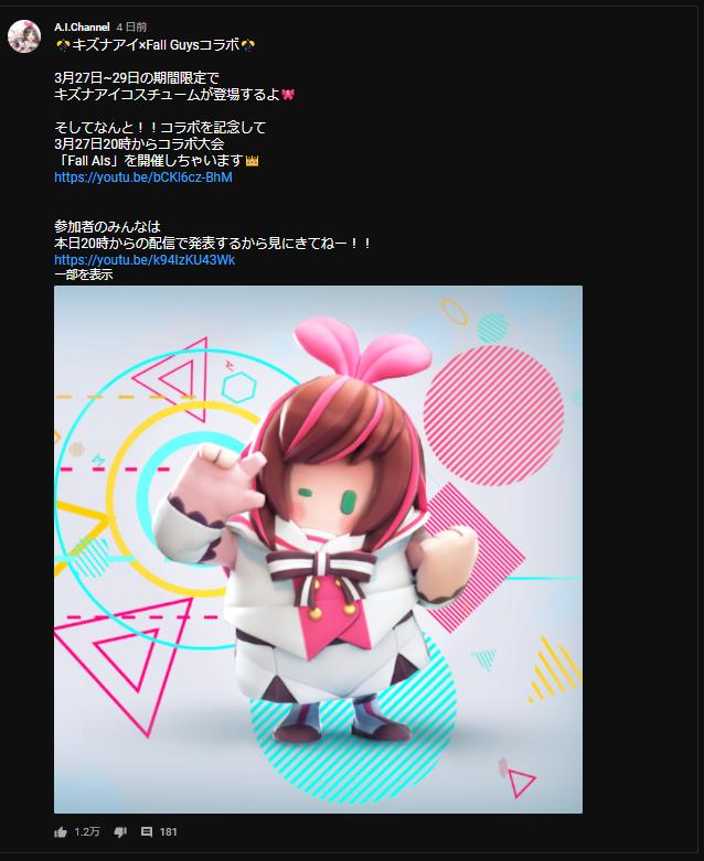 f:id:chanko_bamboo:20210328074428p:plain