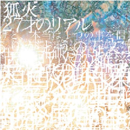 f:id:chanko_bamboo:20210330172035j:plain
