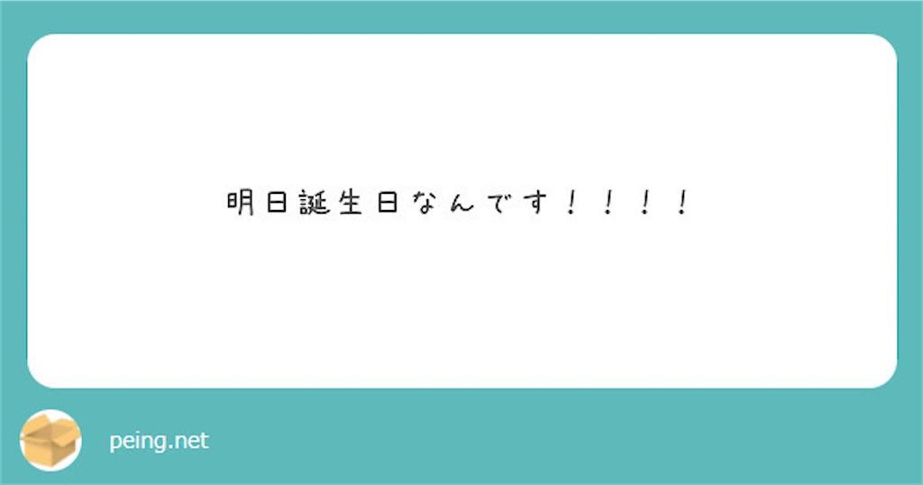 f:id:chanko_bamboo:20210410125346j:image