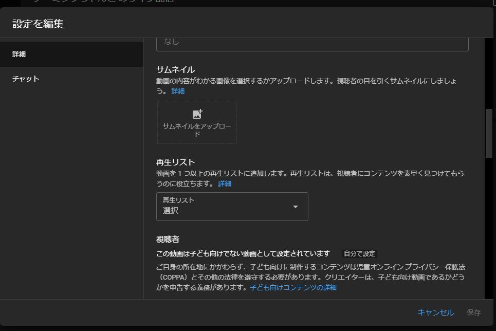 f:id:chanko_bamboo:20210411123024p:plain