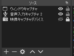 f:id:chanko_bamboo:20210411124154p:plain