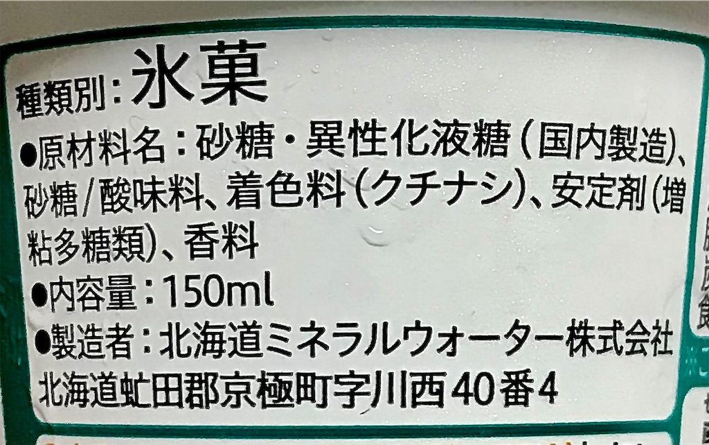 f:id:chanko_bamboo:20210418184646j:image