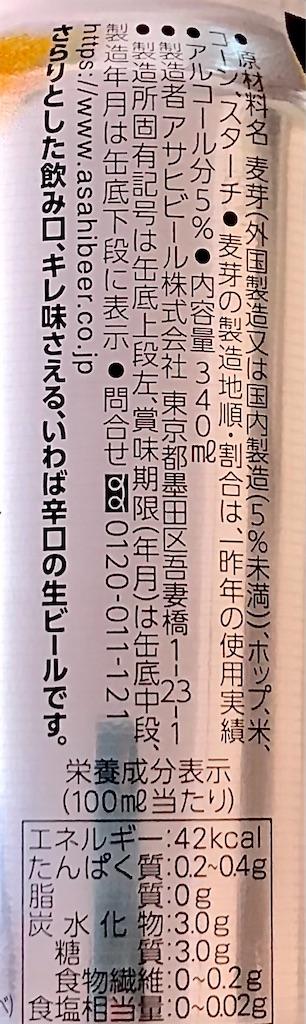 f:id:chanko_bamboo:20210420154745j:image