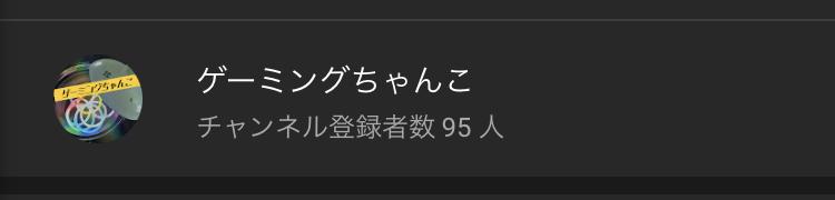 f:id:chanko_bamboo:20210505081615j:plain