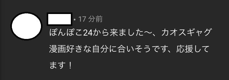 f:id:chanko_bamboo:20210505081819j:plain