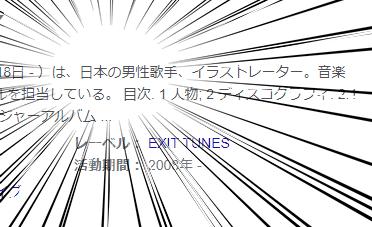 f:id:chanko_bamboo:20210508174516p:plain