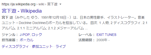 f:id:chanko_bamboo:20210508174520p:plain