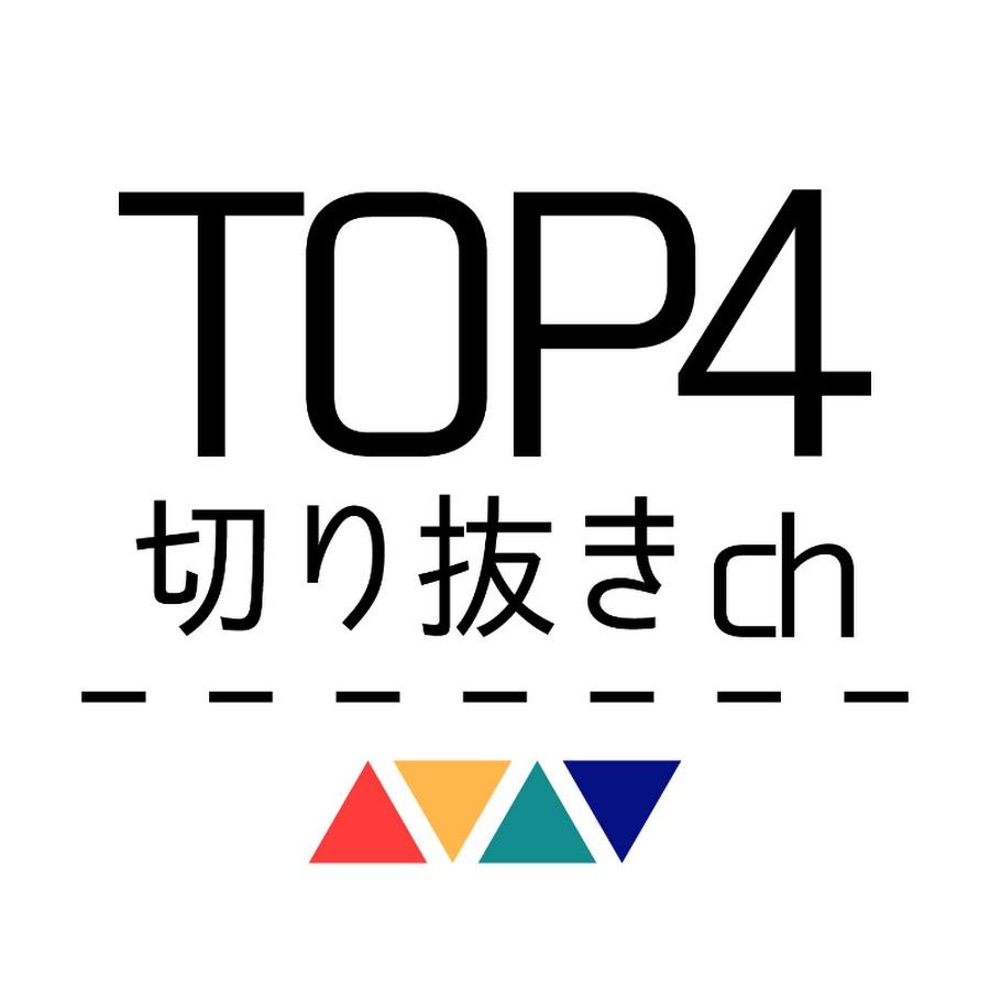f:id:chanko_bamboo:20210516082013j:plain