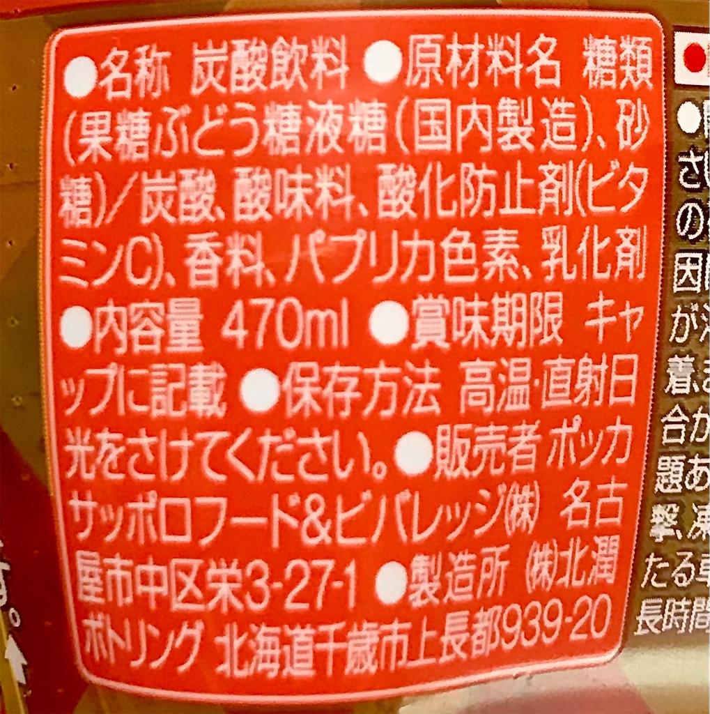 f:id:chanko_bamboo:20210518172458j:image