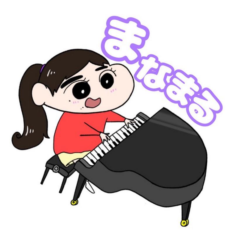f:id:chanko_bamboo:20210522160237j:plain