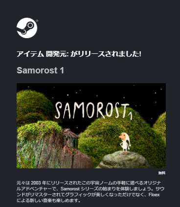 f:id:chanko_bamboo:20210522163017p:plain
