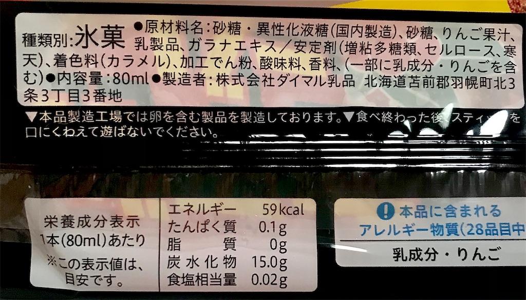 f:id:chanko_bamboo:20210605171452j:image