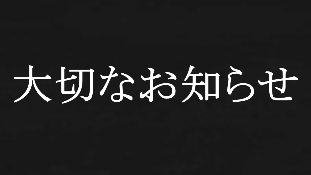 f:id:chanko_bamboo:20210612154016j:plain