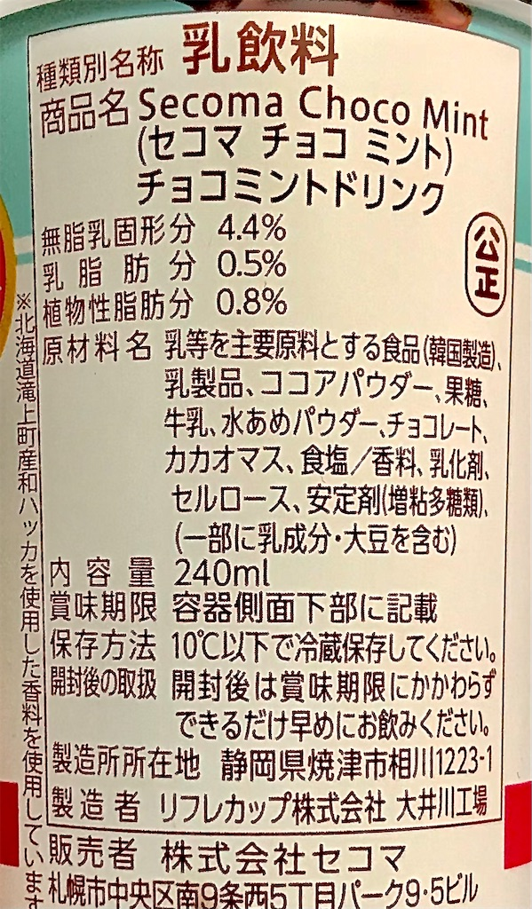 f:id:chanko_bamboo:20210615161935j:image