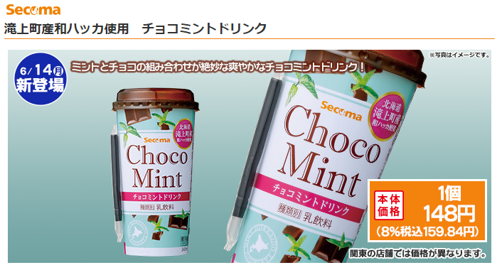 f:id:chanko_bamboo:20210615194754p:plain