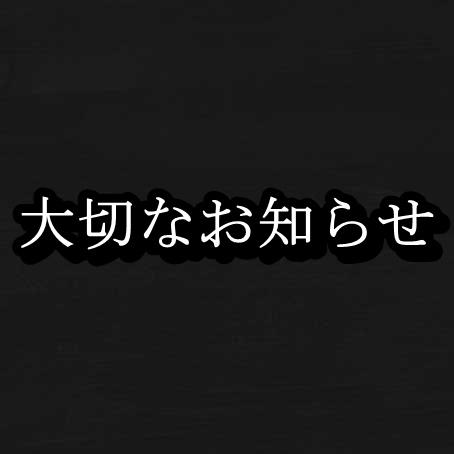 f:id:chanko_bamboo:20210619154409j:plain