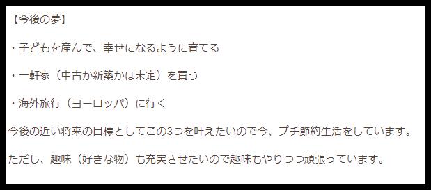 f:id:chanko_bamboo:20210620081504p:plain