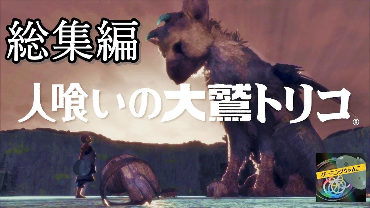 f:id:chanko_bamboo:20210620120820j:plain