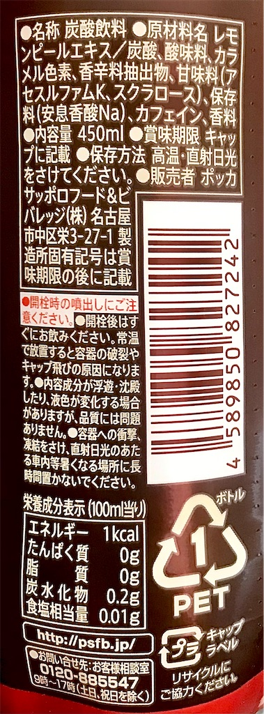 f:id:chanko_bamboo:20210621173411j:image