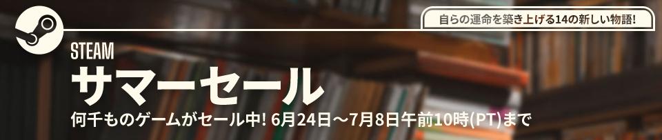 f:id:chanko_bamboo:20210627104619p:plain