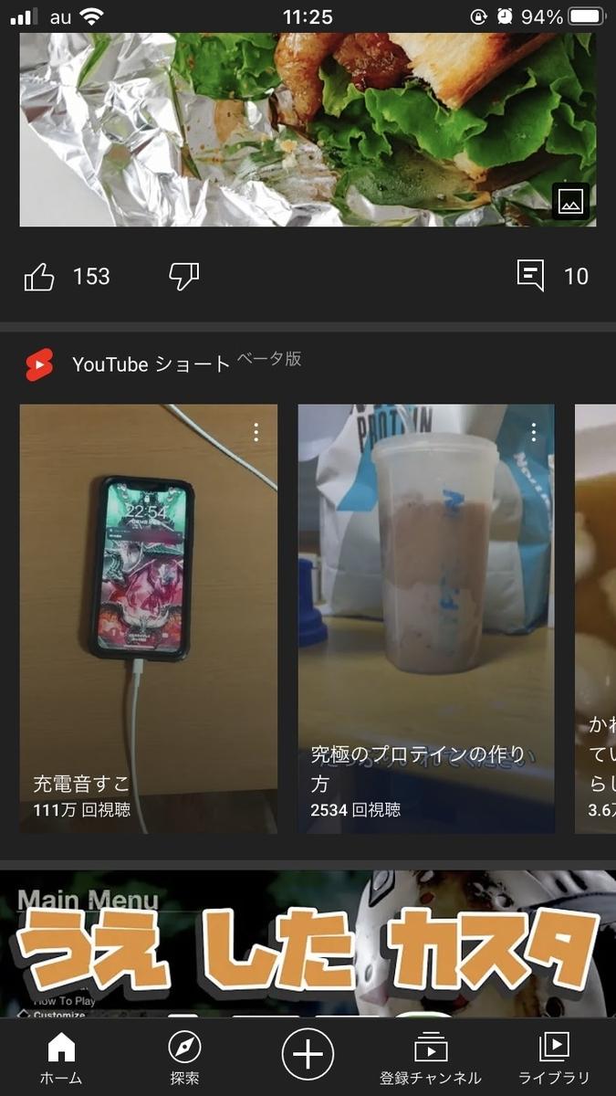 f:id:chanko_bamboo:20210627112924j:plain