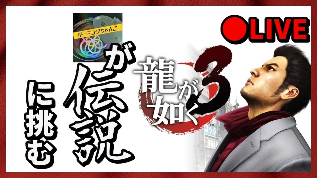 f:id:chanko_bamboo:20210627124818j:plain