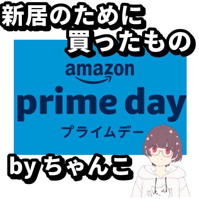 f:id:chanko_bamboo:20210710160608j:plain