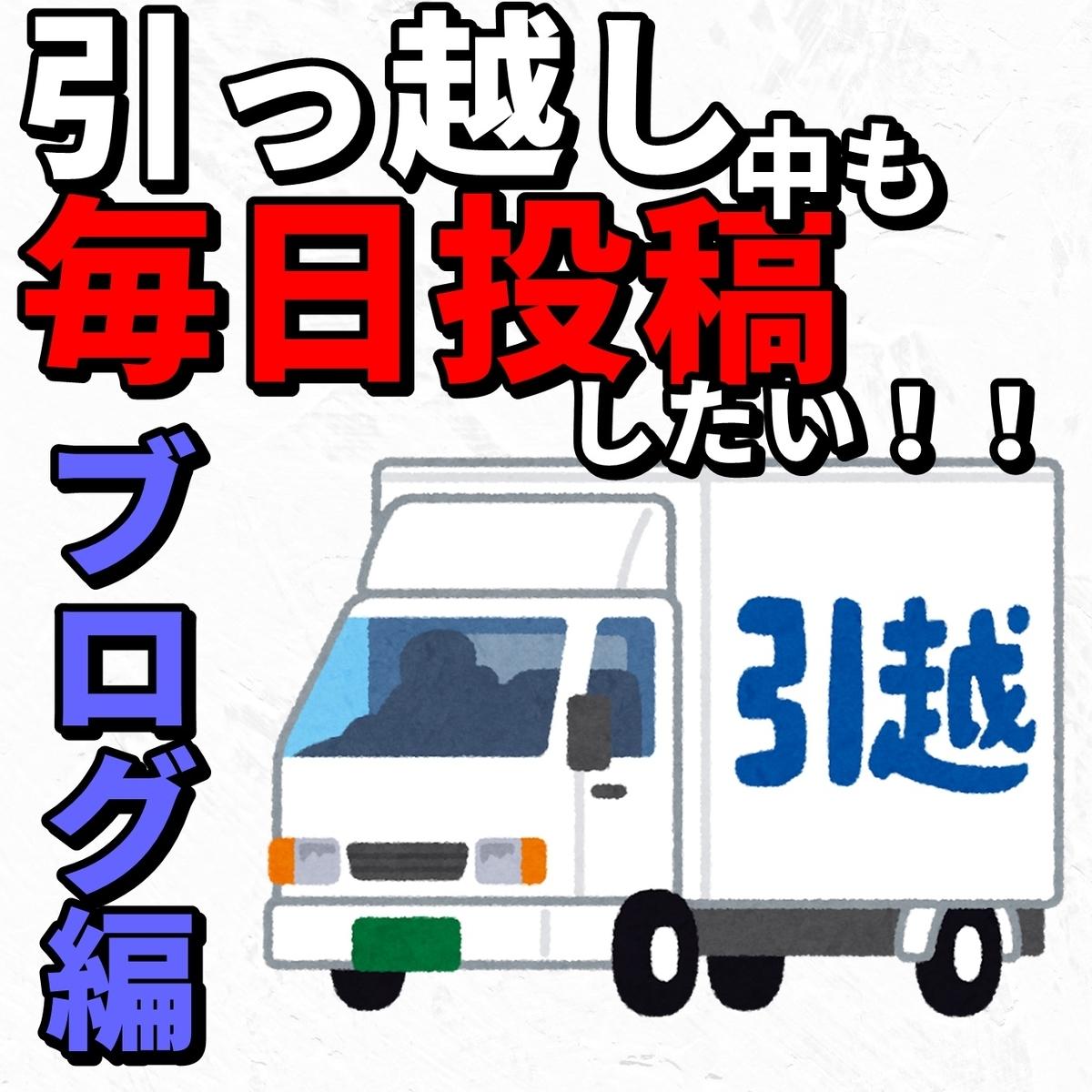 f:id:chanko_bamboo:20210717171402j:plain