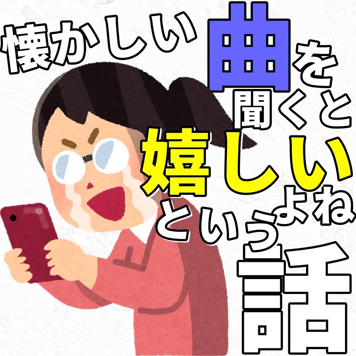 f:id:chanko_bamboo:20210729181731j:plain