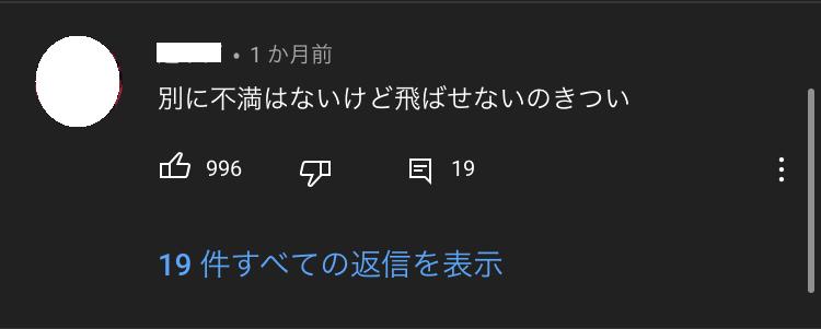 f:id:chanko_bamboo:20210731183239p:plain